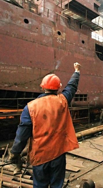 praca w stoczni